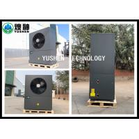 China High Power Central Air Conditioner Heat Pump With Copeland Compressor on sale