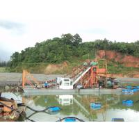 Buy cheap bucket chain iron ore dredger from wholesalers