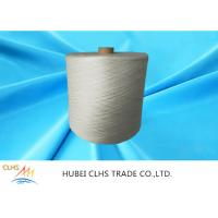China 20/2,20/3,20/4 High Strength 100% Polyester Spun Yarn On Paper Cone on sale