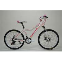 Quality Cheap 24/26 inch hi-ten steel moutain bike MTB for lady with Shimano 21 speed for sale wholesale