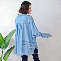 Quality Women Plus Size Denim Blouses And Tops With Long Sleeves OEM Service wholesale