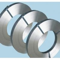 China Polished Flexible 1060&1070 Aluminum Strip for Dry Winding Transformer on sale