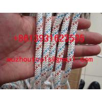 Knitting Rope For Sale : Cheap knitted braided rope twine polyester double