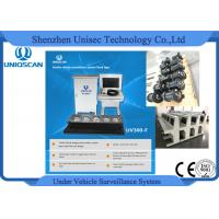 Quality UVSS/UVIS under vehicle scanning system fix type CE/ISO certificated wholesale