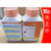 Cheap CAS 24017-47-8 Broad Spectrum Insecticide For Spiders , Agricultural Pesticides for sale