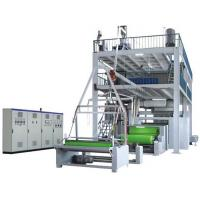 China Full Automatic S Spunbond Nonwoven Geotextile Production Line / Equipment on sale