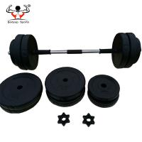 Quality Adjustable Cement Fitness Equipment Dumbbells For Weight Lifting OEM wholesale