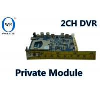 Quality HD MINI DVR MODULE 2CH HD MINI DVR BOARD MPEG4 COMPRESSION 128GB SD CARD wholesale