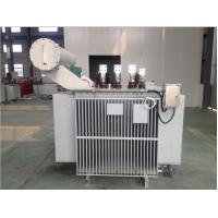 Quality 35KV Three Phase Oil Immersed Transformer Easy Maintenance For Power Station wholesale