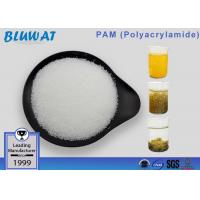Buy cheap Buy Flocculant Specification Anionic Polyacrylamide Municipal Wastewater Treatment from wholesalers