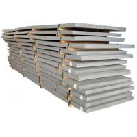 Quality AISI JIS 410 Stainless hot rolled steel plates strength No. 2  polishing 8K for Foodstuff wholesale