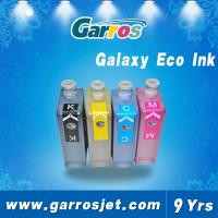 Cheap High quality eco solvent ink for DX5 DX4/printing ink/galaxy eco solvent ink /galaxy ink for sale