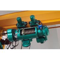 China Light Weight Electric Wire Rope Hoist For Single Girder Overhead Cranes / Gantry Cranes on sale