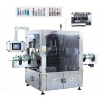 Quality Rotary labeler front and back / Neck and front speed 15000B/H CE Certification wholesale