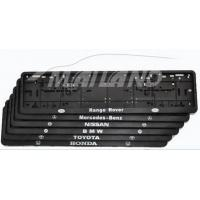 Quality Licence Plate Frame wholesale
