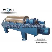 Quality Horizontal Continuous Decanting Centrifuge Separator With Solid Control Systerm wholesale