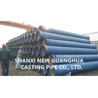 China BS EN545: 2010 Ductile Iron Pipes on sale