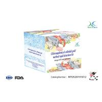 Quality meat drug residue Chloramphenicol colloidal gold method rapid detection kit wholesale
