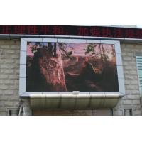 Quality Outdoor Led Advertising Billboard , 96 * 96 RoHS High Contrast Screen wholesale