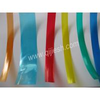 China PVC Heat Shrinkable Tube on sale