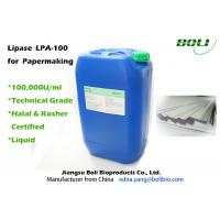 Quality Commercial  Liquid Lipase Enzyme 100000 U / ml High Enzyme Activity For Papermaking wholesale
