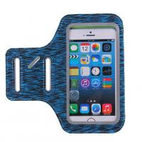 China Waterproof Portable Iphone Arm Pouch , Sports Arm Mobile Holder For Running on sale