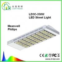 Quality Fashionable Solar Powered LED Street Lights / High Tech Reflector Cree Street Light IP65 wholesale