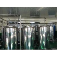 Quality Concentrated Fruit Juice Processing Line Automatic For Watermelon Juice wholesale