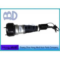 Quality Mercedes benz W221 4Matic Air Ride Suspension Shock 2213200438 2213200238 2213203113 2213205313 2213200538 2213200338 wholesale