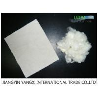 Quality Heat Resistant White Bosilun Fiber For Wool Yarn / Worsted Spinning Yarn wholesale