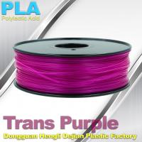Quality Biological Trans Purple PLA 3d Printer Filament  For Printing Consumables wholesale