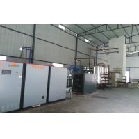 Quality Low Pressure Industrial Oxygen Plant , High Purity Oxygen Production Plant Equipment wholesale