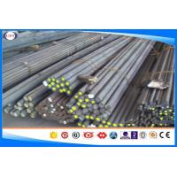 Quality C40E Hot Rolled Steel Bar , Quenched And Tempered Carbon Steel Round Bar wholesale