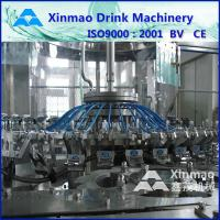 Quality Mineral Water Bottle Filling Machine wholesale