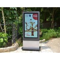 China Outdoor 42 Tft LCD Advertising Screens For Supermarket With Computer Monitor on sale