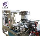 Quality Fully automatic zip lock bag making machine , three side sealing bag making machine wholesale
