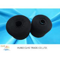 Quality Black Spun Dyed Polyester Yarn High Strength  Abrasion Resistance For Jeans wholesale