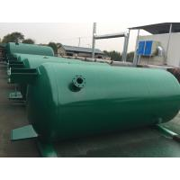 Quality Carbon Steel Verticial Underground Oil Storage Tanks High Pressure Vessel wholesale