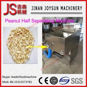 Quality Stainless Steel Digital Garlic Segmented Peanut Half Separating Machine wholesale