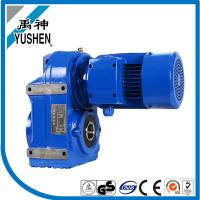 Quality Compact Structure F series of Parallel Shaft-Helical Gear Motor wholesale