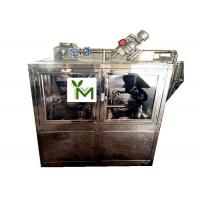 Quality Recycling Spice Pulverizer Machine Adjustable Fineness For Health Products wholesale