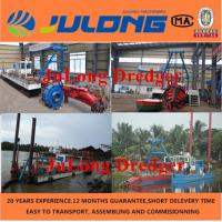 Buy cheap Dredger/Cutter Suction Dredger/Sand Dredger/Dredgers For Sale from wholesalers