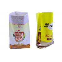China Breathable Animal Feed Packaging Bags / Sacks , Poly Woven Bags Non toxic on sale