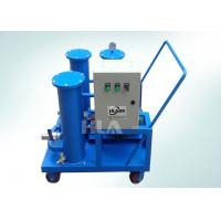 Quality High Precision Used Oil Portable Oil Purifier Machine Three Stages Filters wholesale
