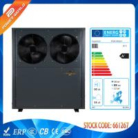 China -25C Low Temp Air To Water Heat Pump For German Sweden Switzerland on sale