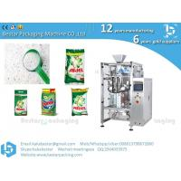 Quality automatic detergent powder packing machine from A to Z automatic liquid packaging machine wholesale