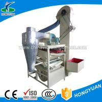 Quality With double sieve layers dust removal seed selecting machine wholesale
