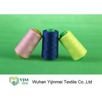 Quality Dyed Plastic / Paper Core Spun Polyester Sewing Thread For Leather Products wholesale