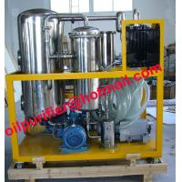 China TYA Hydraulic Oil Filtration Machine, Hydraulic Oil Purifier Machine, Lube Oil Reconditioner Stainless Steel filter on sale