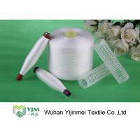 Quality Paper Cone Raw White Polyester Ring Spun Yarn High Strength And Knotless wholesale